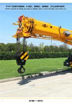 XCMG 25 Ton Rough Terrain Crane RT25 Swing-away Jib, suitable for lifting operation in oilfields, mines, road and bridge construction, etc. - 2
