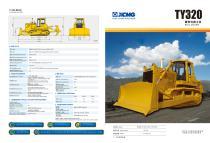XCMG 257 KW Crawler Bulldozer TY320 - 1