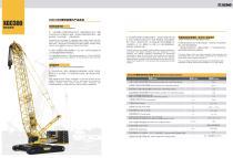 XCMG 300 ton Crawler Crane XGC300 - 1