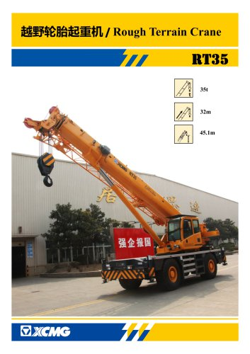 XCMG 35 Ton Rough Terrain Crane RT35,  4-section boom of 32m and jib of 15m with wide operation range