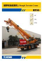 XCMG 35 Ton Rough Terrain Crane RT35 - 1