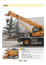 XCMG 35 Ton Rough Terrain Crane RT35 - 6
