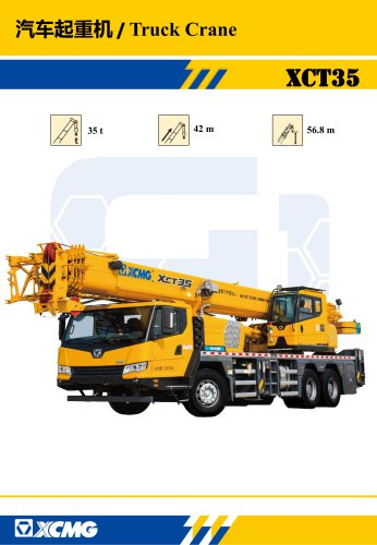 XCMG 35Ton Truck Crane XCT35, the max. lifting load is 35 t; the max. lifting height is 56.8 m; the max. working radius is 38.5 m