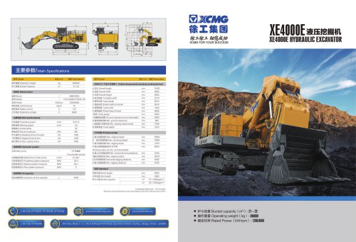 XCMG 390Ton Mining Hydraulic Excavator XE4000E