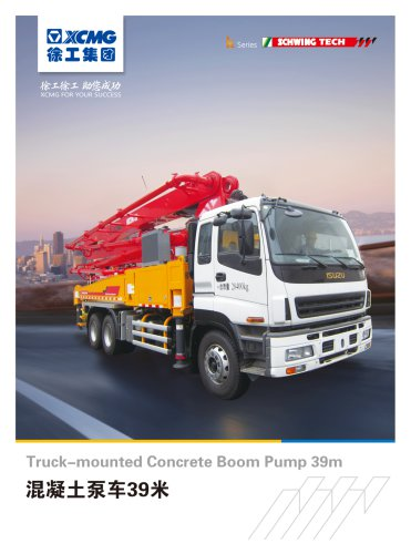 XCMG 39m Truck-mounted Concrete Boom Pump HB39K