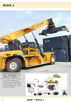 XCMG 45 ton port reach stacker container reach stacker XCS45 reach stacker crane - 10