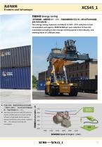 XCMG 45 ton port reach stacker container reach stacker XCS45 reach stacker crane - 11