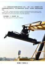 XCMG 45 ton port reach stacker container reach stacker XCS45 reach stacker crane - 2