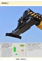 XCMG 45 ton port reach stacker container reach stacker XCS45 reach stacker crane - 4