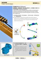 XCMG 45 ton port reach stacker container reach stacker XCS45 reach stacker crane - 5