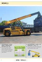 XCMG 45 ton port reach stacker container reach stacker XCS45 reach stacker crane - 8