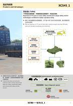 XCMG 45 ton port reach stacker container reach stacker XCS45 reach stacker crane - 9
