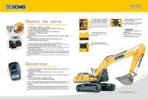 XCMG 46.1Ton Hydraulic Excavator XE470C - 3