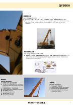 XCMG 50Ton Mobile Truck Crane QY50KA Construction - 7