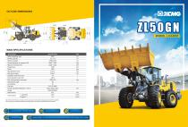 XCMG 5Ton Wheel loader ZL50GN construction - 1