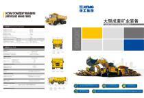 XCMG 65Ton Lightweight Mining Truck XDM70 - 1