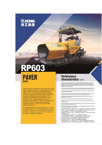 XCMG 6m RP603 road paver Machine