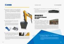 XCMG 70 ton Large Hydraulic Crawler Excavator XE700D - 3