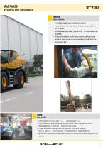 XCMG 70 ton rough terrain crane RT70U with CE - 7