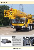 XCMG 70Ton Truck Crane QY70K-I Construction - 8