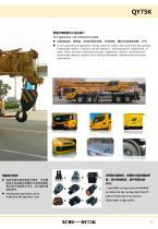 XCMG 75 Ton Truck Crane QY75K, Max. lifting height is 64m - 11