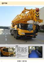XCMG 75 Ton Truck Crane QY75K, Max. lifting height is 64m - 12