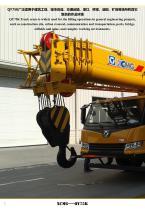 XCMG 75 Ton Truck Crane QY75K, Max. lifting height is 64m - 2