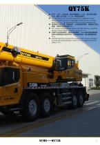 XCMG 75 Ton Truck Crane QY75K, Max. lifting height is 64m - 3