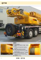 XCMG 75 Ton Truck Crane QY75K, Max. lifting height is 64m - 6