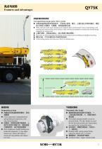 XCMG 75 Ton Truck Crane QY75K, Max. lifting height is 64m - 9