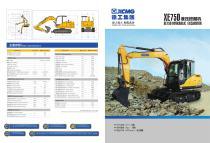 XCMG 7.5Ton Hydraulic Excavator XE75D - 1