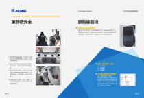 XCMG 7.5Ton Hydraulic Excavator XE75D - 3