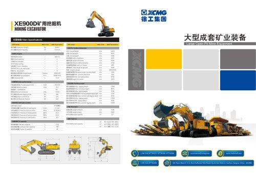 XCMG 90Ton Mining Excavator XE900D