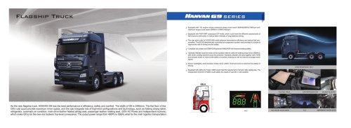 XCMG HANVAN G9 Series Tractor