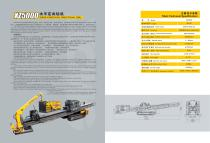 XCMG Horizontal Directional Drill XZ5000 - 1