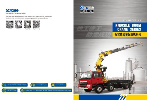 XCMG Knuckle Boom Crane Series