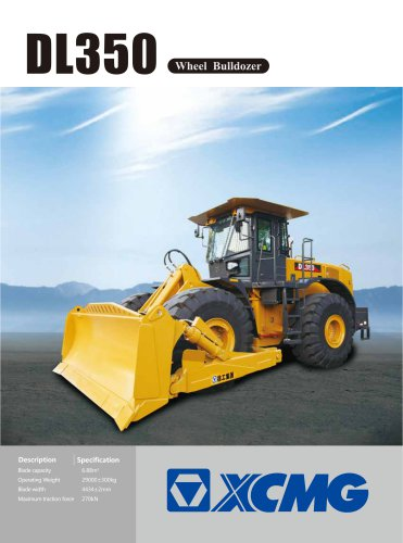XCMG official DL350 Wheel Bulldozer