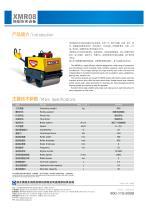 XCMG road roller XMR08 construction - 2