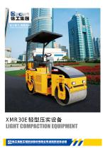 XCMG  road roller XMR30E construction