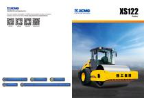 XCMG  road roller XS122 construction - 1