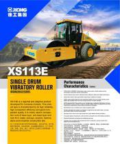 XCMG Single Drum Vibratory Roller XS113E - 1