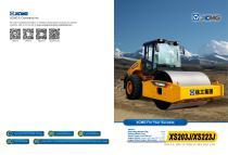XCMG Single Drum Vibratory Roller XS203J/XS223J