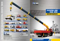 XCMG telescopic boom truck mounted crane - 6