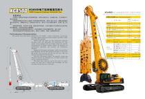 XCMG Underground Diaphragm Wall Hydraulic Grab XG450D construction - 1