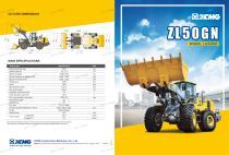 XCMG wheel loader 5 ton front end loader ZL50GN - 1