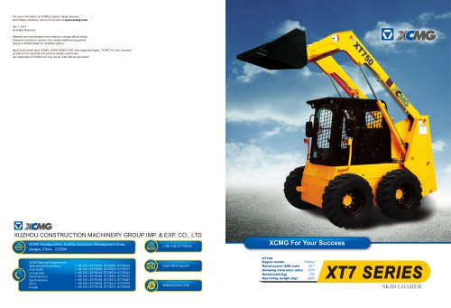 XCMG XT series Small Multifunction skid steer loader