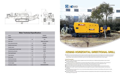XCMG XZ320D horizontal directional drilling rig