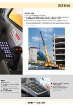 XCT55L6 - 15