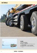 XCT80L6 - 12