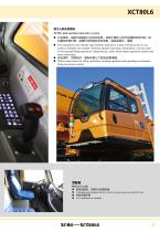 XCT80L6 - 17